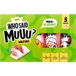 Вафли АВК Who Said Muuu молочно-ореховые 58г - купить, цены на ЕКО Маркет - фото 1