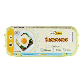 Tse - Yaytse! С0 Chicken Eggs 10pcs