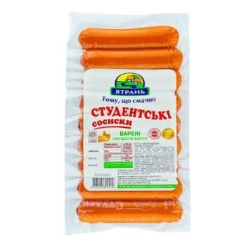 Yatran Student Boiled Sausages 435g - buy, prices for Auchan - photo 2