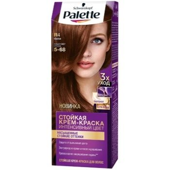 Крем-краска для волос Palette Интенсивный цвет 5-68 (R4) Каштан 110мл