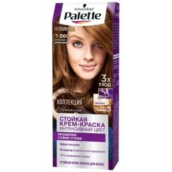 Крем-краска для волос Palette Интенсивный цвет 7-560 Бронзовый Шоколадный 110мл