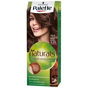 Palette Naturals 4-65 (765) Hot Chocolate Hair Dye 110ml - buy, prices for Auchan - photo 1
