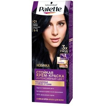 Краска для волос Palette интенсивный цвет 1-1 (C1) иссиня-черный 110мл