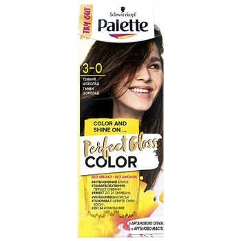 Краска для волос с аргановым маслом Palette Perfect Gloss Color 3-0 Темный шоколад 70мл