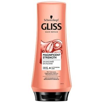 Бальзам Gliss Kur Magic Strength для ослабленных истощенных волос 200мл - купить, цены на Таврия В - фото 1