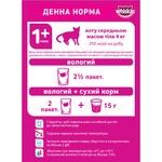 Корм для котов Whiskas с лососем в соусе 100г - купить, цены на ЕКО Маркет - фото 6