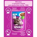 Корм для взрослых котов Whiskas с тунцом в желе 100г - купить, цены на Novus - фото 6