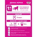 Корм для взрослых котов Whiskas с тунцом в желе 100г - купить, цены на Таврия В - фото 4