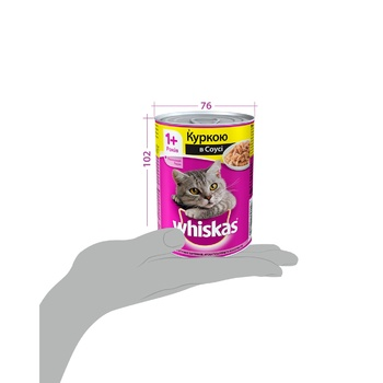 Whiskas Chicken With Sauce For Cats Food - buy, prices for Tavria V - image 2