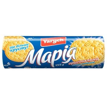 Печенье Yarych Мария оригинальная 155г