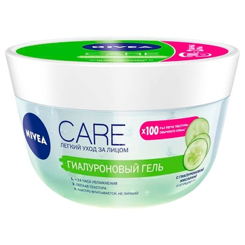 Nivea Care Hyaluronic Gel for Face 100ml - buy, prices for CityMarket - photo 1