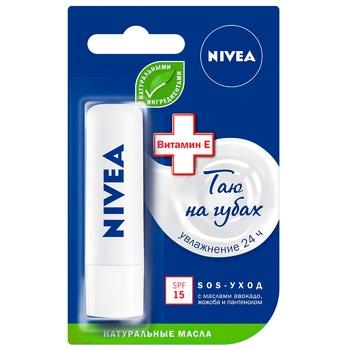Бальзам Nivea Интенсивная защита для губ 4,8г