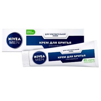 Крем Nivea Men для чувствительной кожи для бритья 100мл