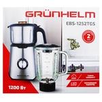 Блендер стаціонарний Grunhelm EBS-1252TGS 1200Вт