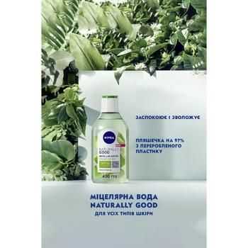 Міцелярна вода Naturally Good Nivea 400мл - купити, ціни на Ашан - фото 4
