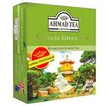 Чай Китайський зелений  Ахмад пакетований 100х1,8г