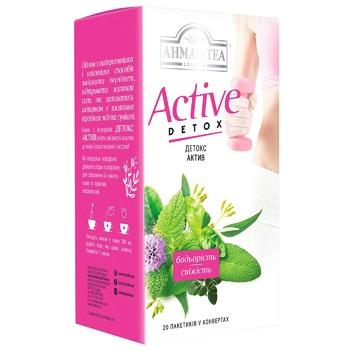 Ahmad Tea's Detox Active herbal drink in 20х2g enveloped tea bags