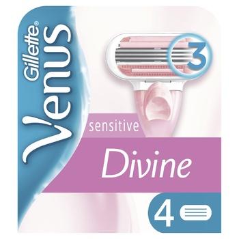 Venus Divine Replaceable Shaving Cartridges 4pcs