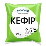 Molokiya Kefir 2.5% 400g