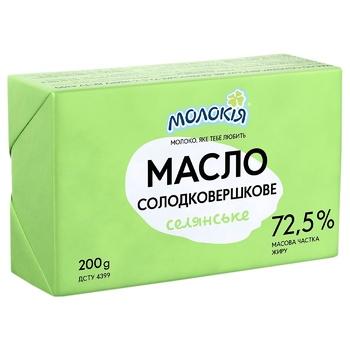 Масло Молокія Селянское сладкосливочное эколин 72.5% 200г