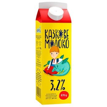 Molokiya Kazkove Pasteurized Milk 3,2% 870g