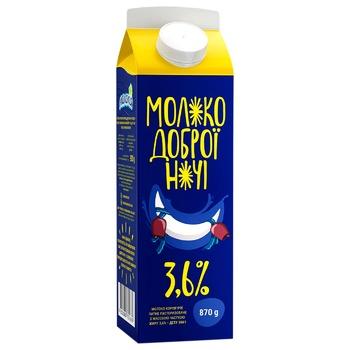 Molokiya Good Night Pasteurized Milk 3.6% 870g - buy, prices for Auchan - photo 1