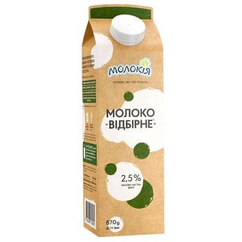 Molokiya Selected 2.5% Milk 870g - buy, prices for Auchan - photo 1