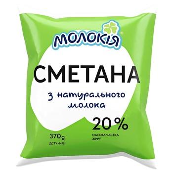 Сметана Молокія 20% 370г