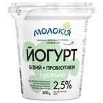 Йогурт Молокія белый + пробиотики 2,5% 300г