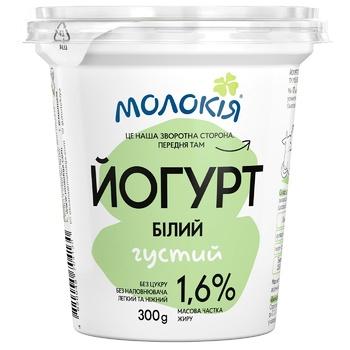 Йогурт Молокия белый густой 1,6% 300г