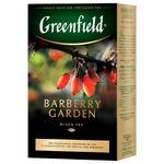 Greenfield Barberry Garden 100g