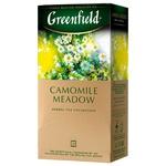 Greenfield Camomile Meadow Herbal Tea 1,5g х 25pcs