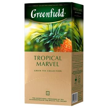 Чай Greenfield Tropical Marvel 25пак