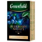 Greenfield Blueberry Nights Black Tea 100g