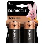 Батарейки Duracell D щелочные 2шт