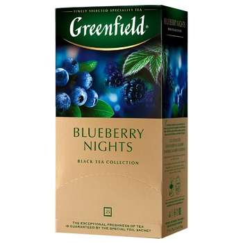 Чай Greenfield Blueberry Nights 25пак