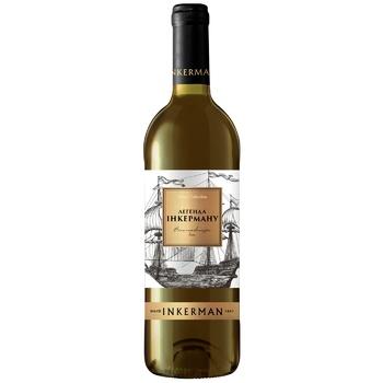 Inkerman Inkerman Legends White Semi-Sweet Wine 12% 0.75l - buy, prices for CityMarket - photo 1