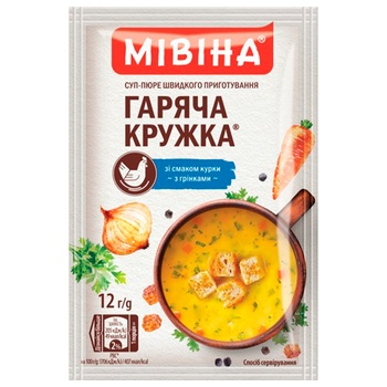 MIVINA® Hot Mug Chicken cream-soup with Croutons 12g - buy, prices for CityMarket - photo 1