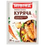 MIVINA® Chicken Flavoured Seasoning 80g
