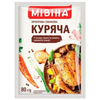 Приправа МИВИНА® Куриная 80г - купить, цены на Ашан - фото 1