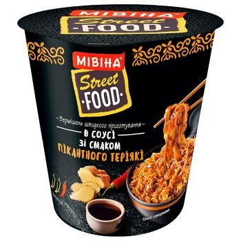 MIVINA® Street Food instant noodles in Spicy Teriyaki flavoured sauce 75g - buy, prices for CityMarket - photo 1