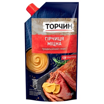 TORCHYN® Mitsna Strong Mustard 130g - buy, prices for EKO Market - photo 1