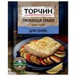 Cуміш спецій ТОРЧИН® Таємниця смаку для риби 25г