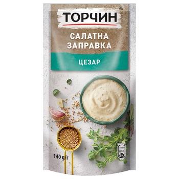 Салатна заправка ТОРЧИН® Цезар 140г - купити, ціни на Ашан - фото 1