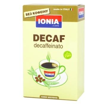 Кава Іонія Декафеінато натуральна смажена мелена без кофеїну 250г Італія