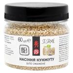 JS White Roasted Sesame Seeds 60g