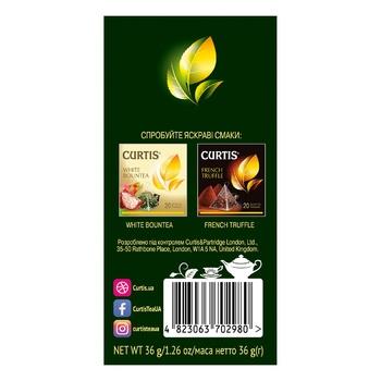 Curtis Tropical Mango green tea 20*1,8g - buy, prices for CityMarket - photo 5