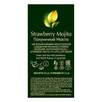 Чай зеленый Curtis Клубничный Мохито в пакетиках 20шт*1,7г - купить, цены на Ашан - фото 5