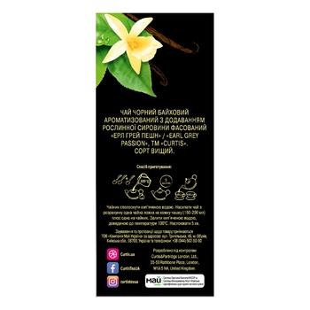 Чай черный Curtis Earl Grey Passion байховый 90г - купить, цены на ЕКО Маркет - фото 2