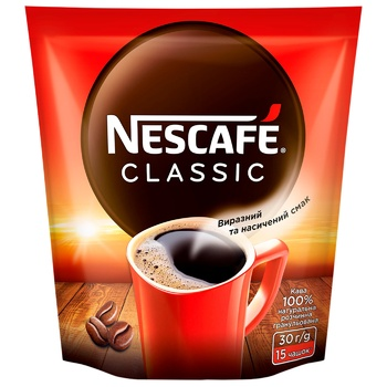Кава NESCAFÉ® Classic розчинна 30г - купити, ціни на CітіМаркет - фото 1